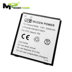 Mugen HTC Desire 700 and 601 Extended Battery - 2300mAh