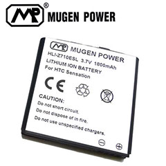 Mugen HTC Sensation Extended Battery  - 1800mAh