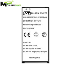Mugen Samsung Galaxy S5 Extended Replacement Battery (2950mAh)