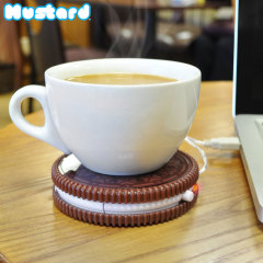 Mustard Hot Cookie USB Cup Warmer
