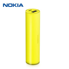 Nokia Universal Portable USB Charger DC-19 - Yellow