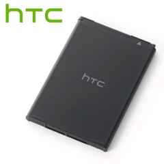 Official HTC Desire S Battery BA S530 - 1450mAh
