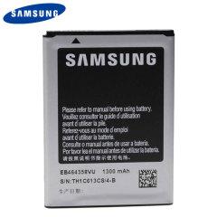 Official Samsung Galaxy Young Battery EB464358VU - 1,300mAh
