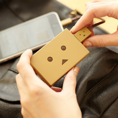Robot Head Power Bank Portable Charger 4,200mAh - Mocha Brown
