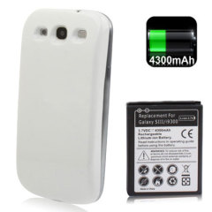 Samsung Galaxy S3 Extended Battery Kit - 4300mAh - White