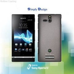Simply Design Hard Case for the Sony Xperia U - Gray