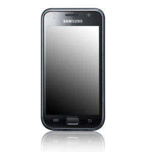 Mirrored Screen Protector - Samsung Galaxy S