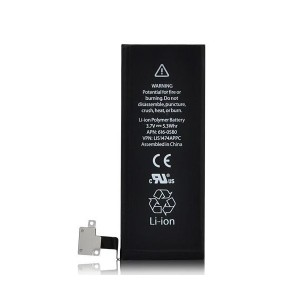 iPhone 4S Replacement Battery - 1430mAh