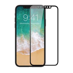 Cette protection d'écran en verre trempé est ultra fine et dédiée à votre iPhone X. Une fois appliquée à l'écran de votre smartphone, elle assure à celui-ci une excellente robustesse, une clarté idéale et un répondant au toucher tactile exemplaire.  Une solution tout en un et bord à bord, idéale pour préserver l'écran de votre iPhone X dans un état impeccable et à l'abri des dommages accidentels.