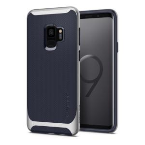 The Spigen Neo Hybrid in silver arctic is the new leader in lightweight protective cases. Spigen's new Air Cushion Technology reduces the thickness of the case while providing optimal corner protection for your Samsung Galaxy S9.