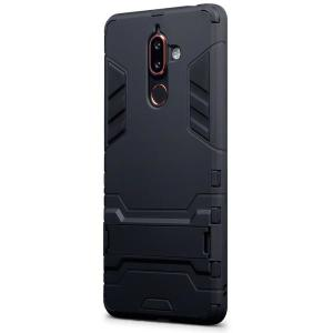 Protect your Nokia 7 Plus from bumps and scrapes with this black dual layer armour case from Olixar. Comprised of an inner TPU section and an outer impact-resistant exoskeleton, with a built-in viewing stand.