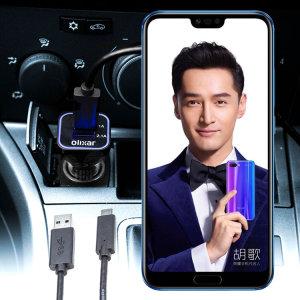 Gardez votre Huawei Honor 10 chargé au maximum lors de vos déplacements grâce à ce Chargeur Voiture haute puissance 2 ports USB d'une puissance de 3.1A de chez Olixar. Câble USB-C de chargement de grande qualité inclus.