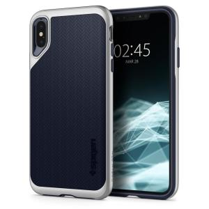 The Spigen Neo Hybrid in satin silver colour is the new leader in lightweight protective cases. Spigen's new Air Cushion Technology reduces the thickness of the case while providing optimal corner protection for your iPhone XS Max.