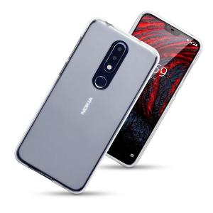 Custom moulded for the Nokia 6.1 Plus, this clear frosted Olixar FlexiShield case provides a slim fitting stylish design and durable protection against damage, keeping your device looking great at all times.