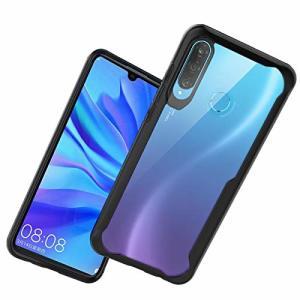 Parfaite pour les possesseurs d'un Huawei P30 Lite qui souhaitent protéger leur précieux smartphone sans compromettre son design et son élégance, la coque Olixar NovaShield en coloris noir et transparent offre un haut niveau de protection tout en s'ajustant à la perfection à celui-ci.