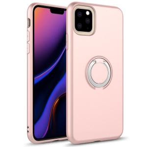 The Zizo revolve case in Rose Quartz brings style and function together into a slim design whilst full protecting your iPhone 11 Pro Max from accidental drops. The ring at the back doubles as a kickstand to watch your favourite series conveniently.