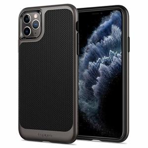 The Spigen Neo Hybrid in gunmetal colour is the new leader in lightweight protective cases. Spigen's new Air Cushion Technology reduces the thickness of the case while providing optimal corner protection for your iPhone 11 Pro Max.
