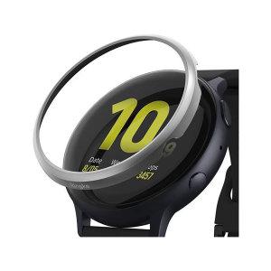 Ringke Galaxy Watch Active 2 40mm Bezel Protector - Matte Silver