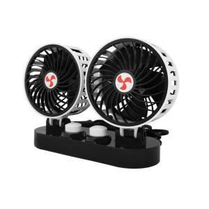 """5"""" Adjustable Double Car Fan - White"""