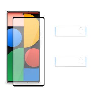 Olixar Google Pixel 6 Screen Protector & Twin Pack Camera Protectors