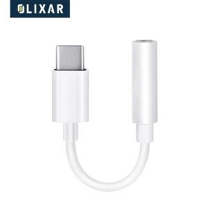 Olixar Samsung Galaxy A52 USB-C To 3.5mm Adapter - White
