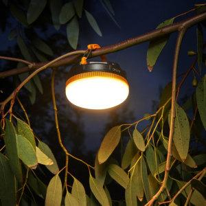 AGL Super Bright Weather-Resistant Portable Hanging LED Lantern