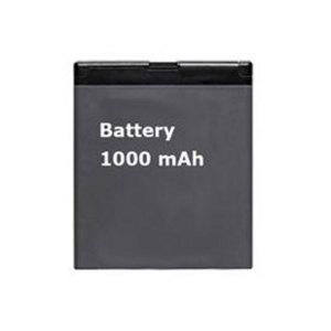 Battery - Nokia N95 / 6290 / N93i