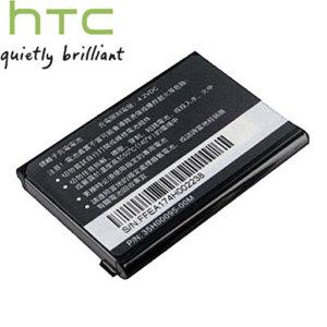 HTC 7 Pro BA S550 7 Battery - 1200 mAh