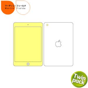 Martin Fields Screen Protector for iPad Mini 3 / 2 / 1 - Twin Pack