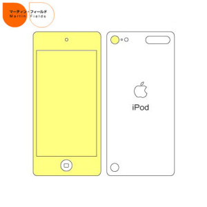 Martin Fields Screen Protector - iPod Touch 5G