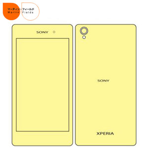 Martin Fields Screen Protector - Sony Xperia Z1