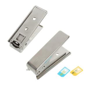 MicroSIM Cutter Tool