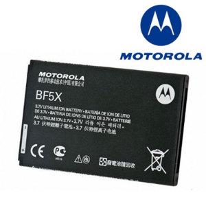 Motorola BF5X Battery