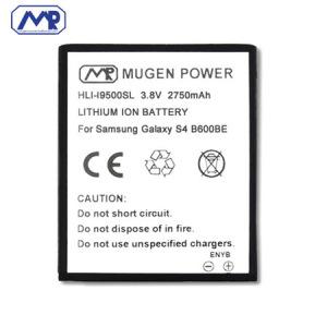 Mugen Samsung Galaxy S4 Extended Battery 2750mAh