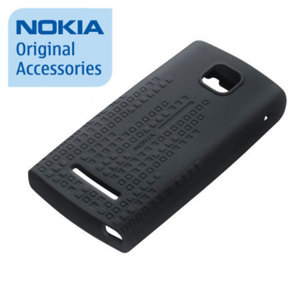 Nokia CC-1006 Silicone Case For Nokia 5250 - Grey