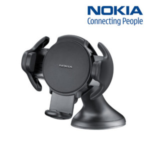 Nokia Universal Car Holder CR-123