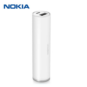 Nokia Universal Portable USB Charger DC-19 - White