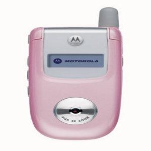 Amazon.com: Motorola V220 Unlocked Cell Phone--U.S. Version with ...