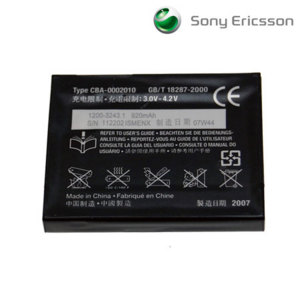 Sony Ericsson BST-39 Standard Battery