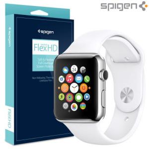 Spigen Steinheil Flex Apple Watch Series 2 / 1 Screen Protector (38mm)