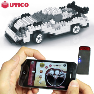 can utico app controlled camper van for ios and android blue the
