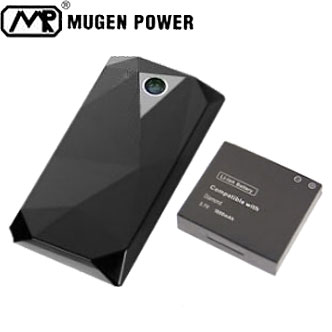 Mugen Battery & Back Cover - HTC Touch Diamond - 3000 mAh
