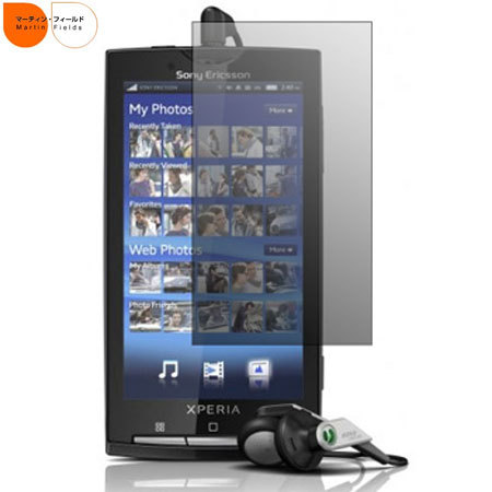 Martin Fields Screen Protector - Sony Ericsson Xperia X10