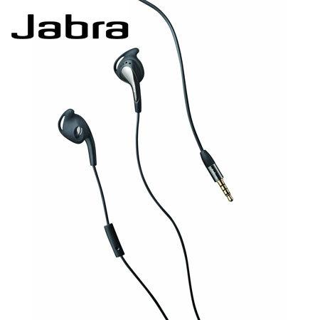 Jabra Active Corded Stereo Headset