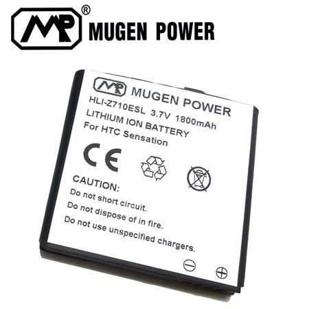 Mugen HTC Sensation Extended Battery  - 1800mAh