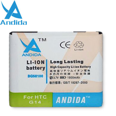 Andida Extended Battery for HTC Sensation - 1800mAh
