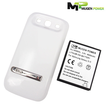 Mugen Extended Samsung Galaxy S3 Battery & Back Cover 4600mAh - White