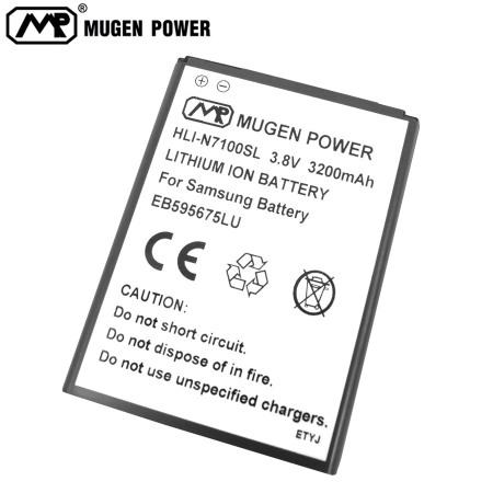 Avec Mugen, mon smartab a reprit le Power !