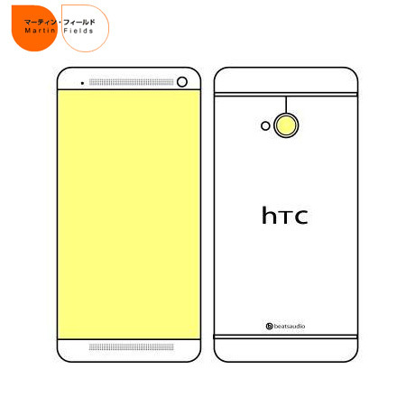 Martin Fields Screen Protector for HTC One M7