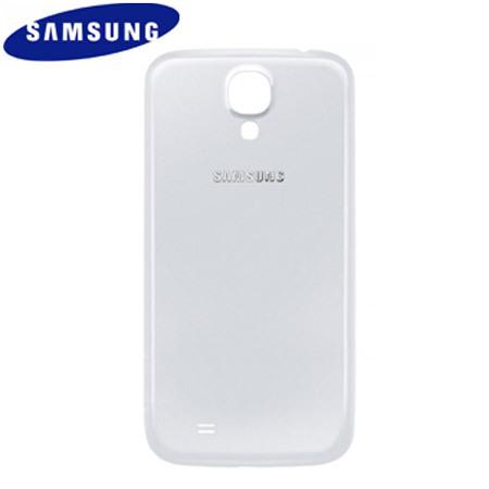 cache batterie samsung galaxy s officiel lte i blanc givre